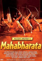 Peter Brook Mahabarata Cover